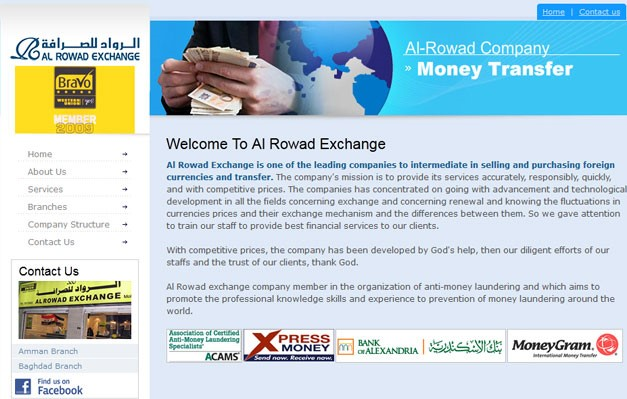 Al Rowad Exchange